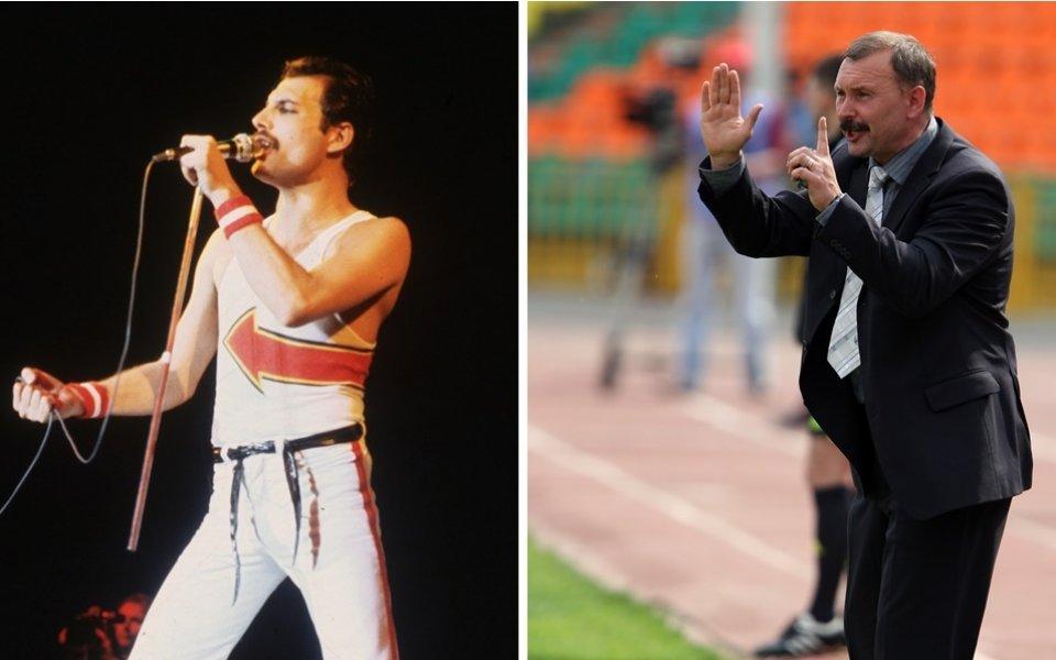 Има ли прилика между Фреди Меркюри и треньора на Беларус?