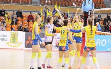 Марица отупа набързо Перун в мач от първенството