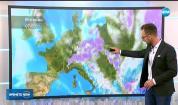 Прогноза за времето (09.12.2018 - централна емисия)