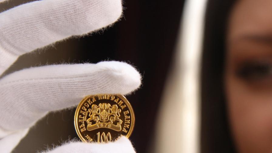 """БНБ пуска в обращение златна възпоменателна монета """"Св. Първомъченик Стефан"""""""