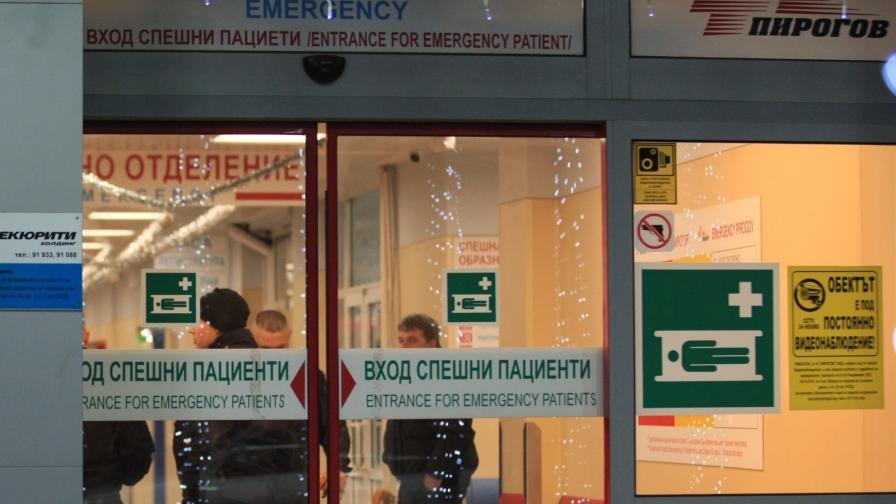 """600 пациенти в """"Пирогов"""" в новогодишната нощ"""