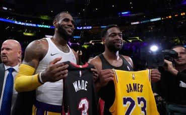 Резултати от мачовете в НБА
