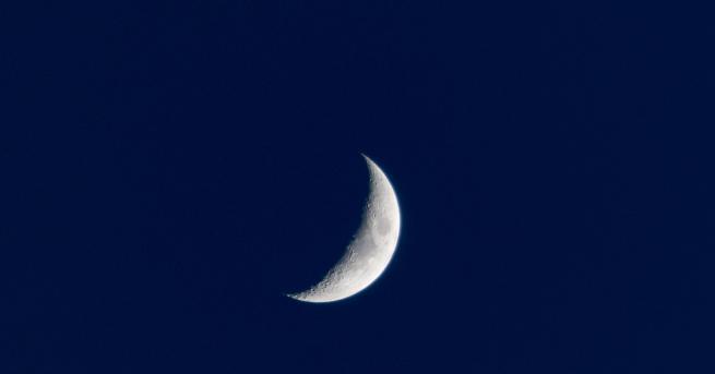Пети лунен ден е един от най-важните в първа фаза