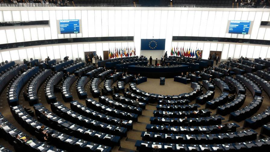 ЕП гласува Бюджет 2020