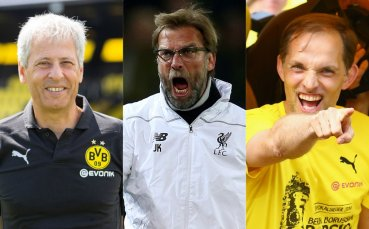 Треньори, водили Дортмунд, начело в европейските лиги