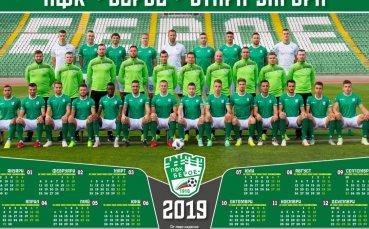Клубните календари на Берое за 2019-а година са в продажба