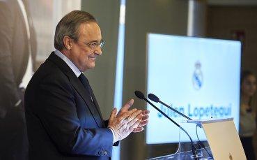 Тебас: Ако Перес е оказвал натиск заради ВАР, това е лошо