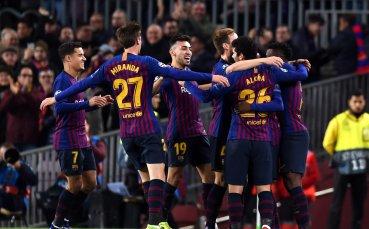 Барселона отново задава модата в Ла Лига
