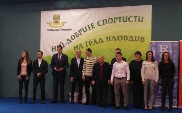 Валери Димитров бе избран за спортист на Пловдив за 2018 година