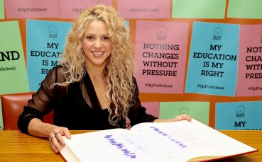 Шакира укривала данъци – плати колосална сума