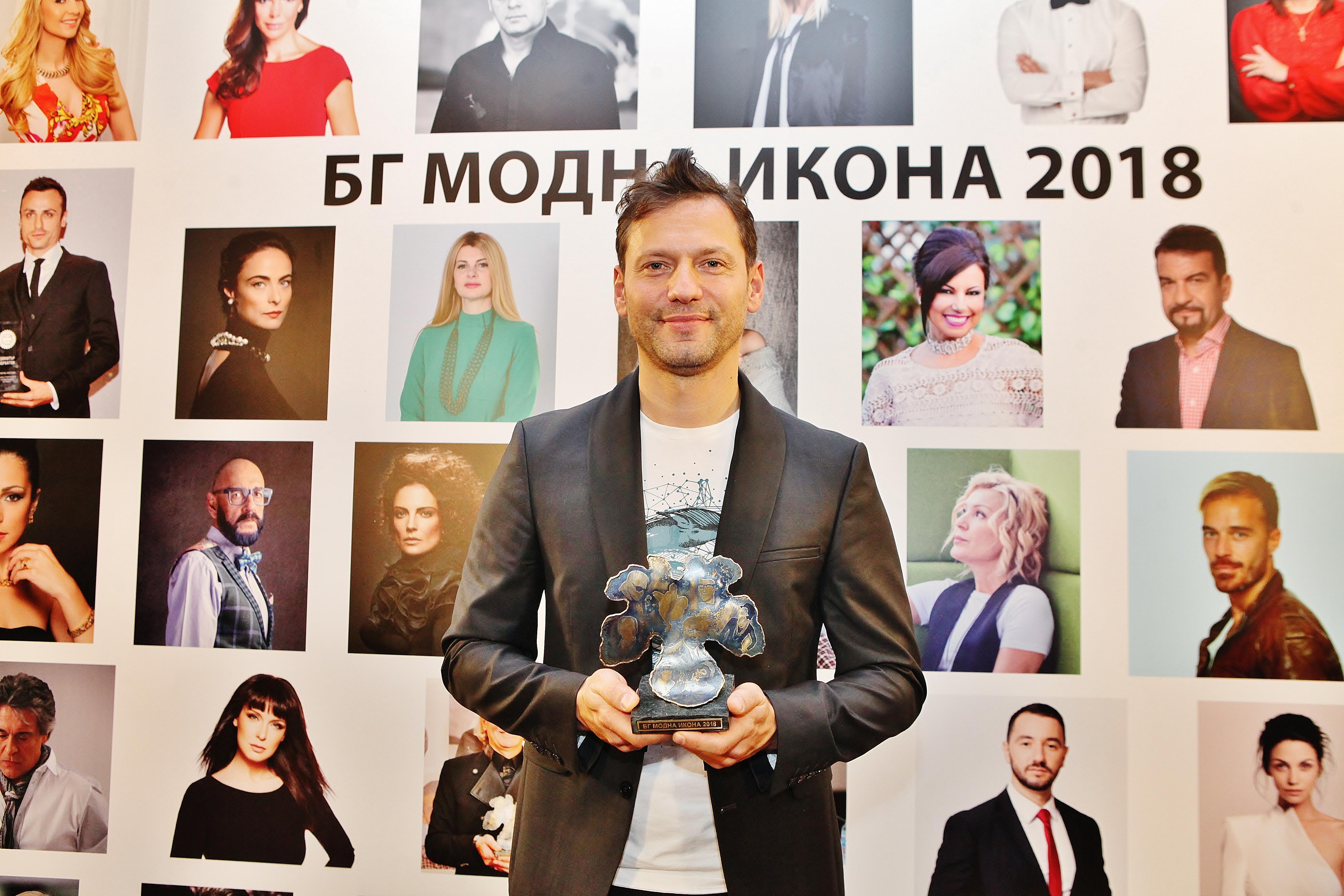"""Орлин Павлов получи приза """"БГ модна икона"""" в категория """"Изкуство""""."""
