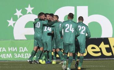 Витоша готви изненада за феновете на мача с Черно море