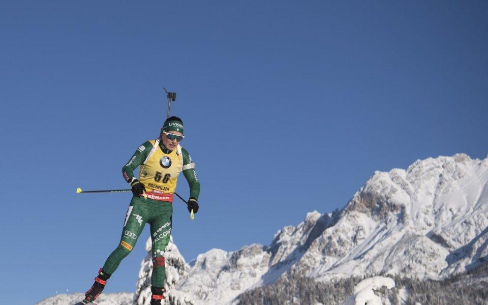 Доротея Вирер с първа победа за сезона