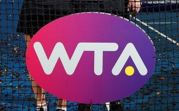 WTA с реформа в името на майките в тениса