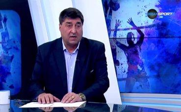 Борислав Кьосев за кръстопътя пред волейбола и зала