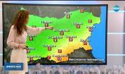 Прогноза за времето (14.12.2018 - централна емисия)