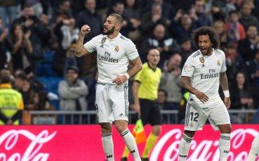 Реал Мадрид потегли за Световното клубно първенство