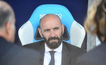 Недолюбваният от феновете на Рома Мончи отказал на Юнайтед