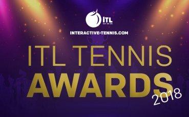 Любителите на тениса изпращат 2018  с награди