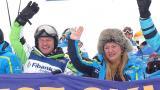 <p>Жирардели купил ски зоната в Банско през 2016 г.</p>