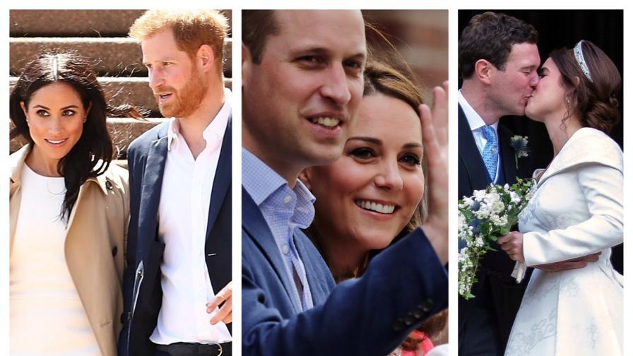 <p>Големите кралски моменти през 2018 г.</p>