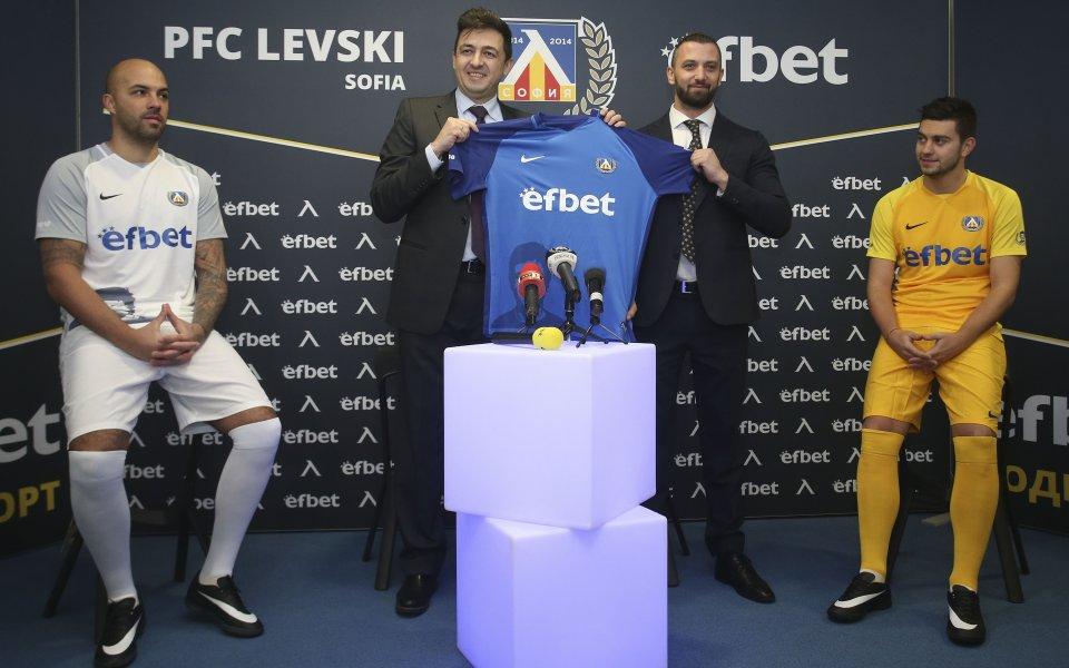 Левски се похвали с нов генерален спонсор