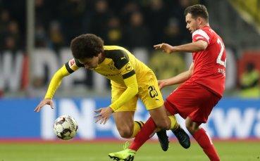 Случи се! Борусия Дортмунд загуби в Германия
