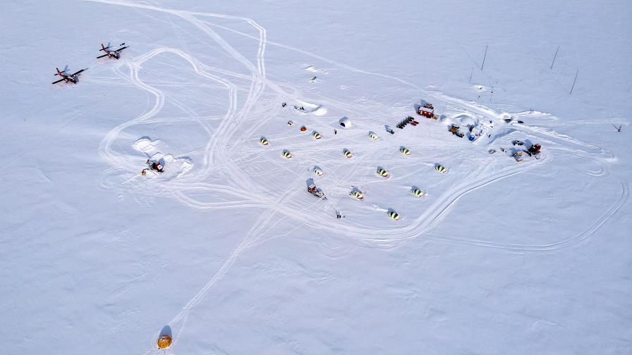 Експедиция Антарктида научна