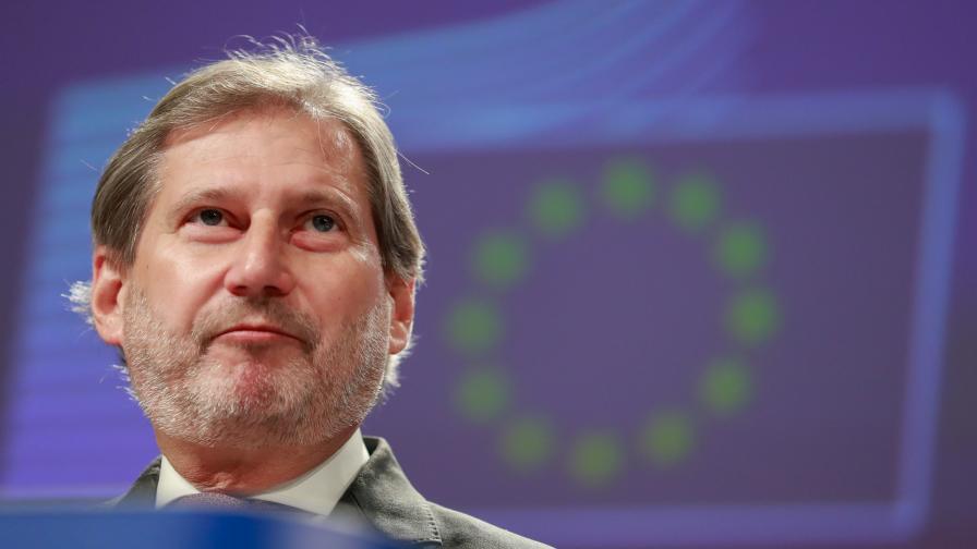 Йоханес Хан оптимист за пътя на Македония към ЕС