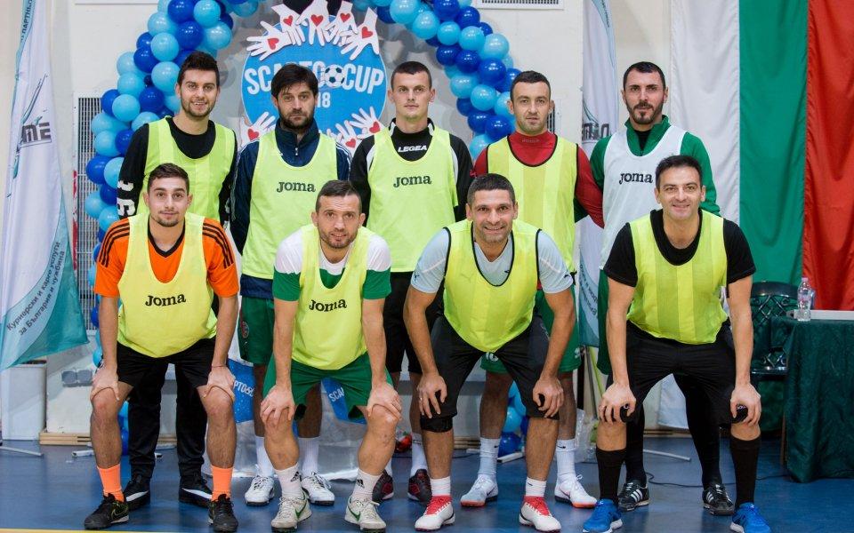 Тимът на Станислав Костов спечели благотворителния турнир