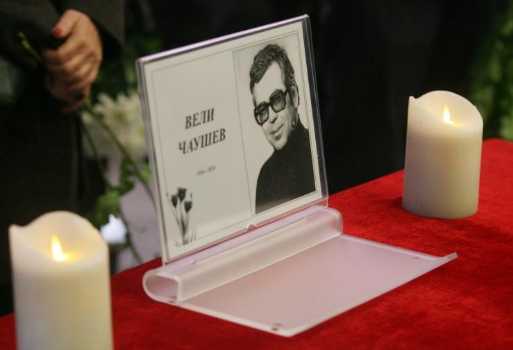 Вели Чаушев (1934-2018)<br /> Още в първите дни на новата година почина известният актьор Вели Чаушев. Актьорът е сред доайените на Сатирата, където играе от 1961 г. В последните години нашумяха моноспектаклите му по стихове на Валери Петров