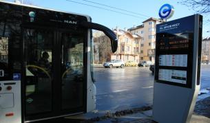Увеличават заплатите на шофьорите в градския транспорт в София с по 10%