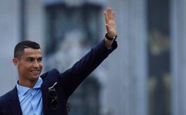 Кристиано се очаква в Мадрид във вторник за съдебен процес