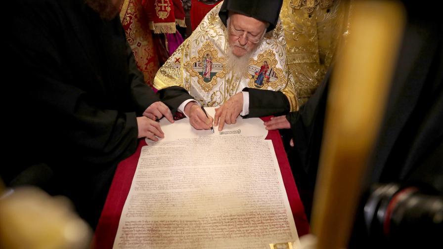 <p>Москва: Патриарх Вартоломей води към разкол</p>
