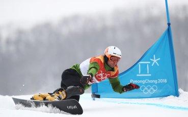Радо Янков не успя да преодолее квалификациите в Пьончан