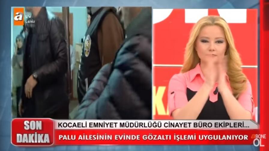 """Арестуваха в ефир """"най-ужасяващото семейство"""" в Турция"""
