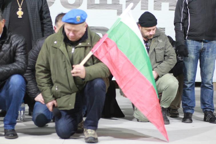 войводиново протест военни