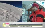 СЛЕД ИНЦИДЕНТА В БАНСКО: Висока ли е лавината опасност в планината?