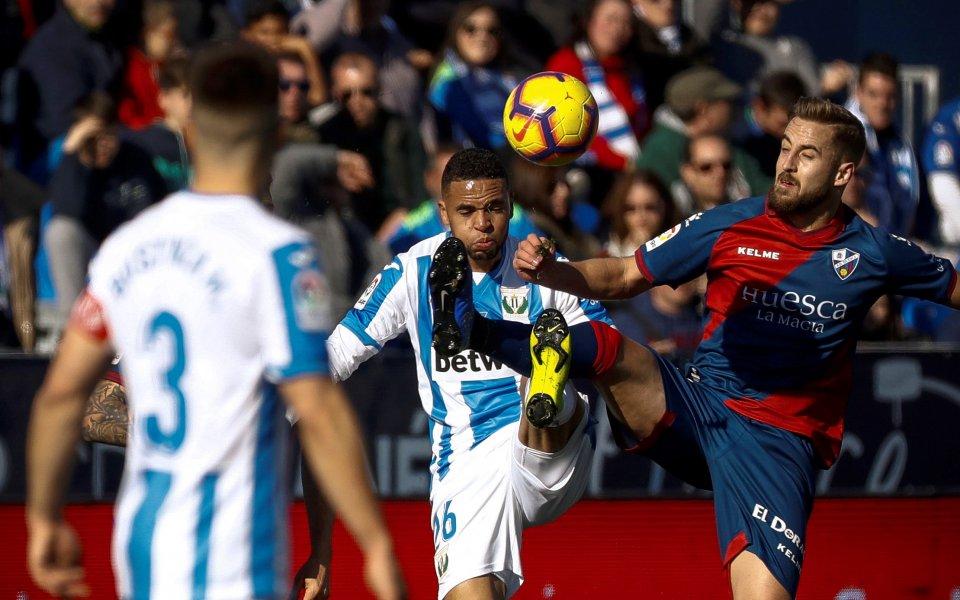 Леганес отново на пътя на победите в Ла Лига (видео)