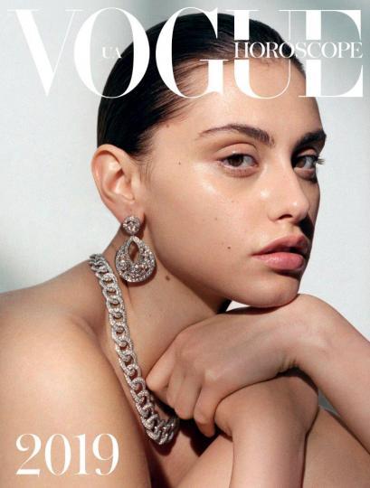 <p>Топмоделът Ивелина Чоева е на корица на най-популярното списание за мода в света &ndash; VOGUE</p>