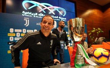 Алегри: Мачът с Милан е проверка за мачовете  в ШЛ