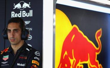 Буеми остава резервен пилот в отбора на Ред Бул