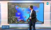 Прогноза за времето (16.01.2019 - обедна емисия)