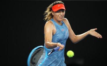 Шарапова напред на Australian Open