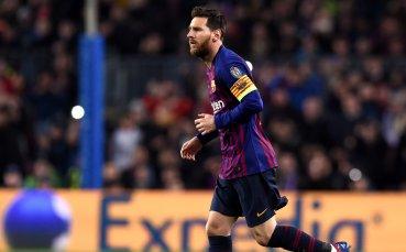 Лео Меси: Не ме интересуват головете, а победите
