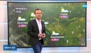 Прогноза за времето (17.01.2019 - обедна емисия)