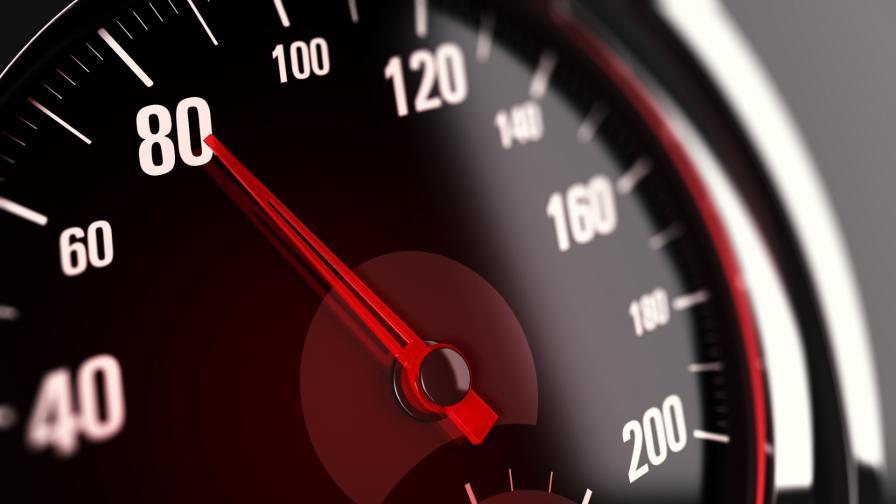 <p>7 хил. с превишена скорост днес, кой е карал със 190 км/ч</p>