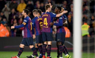 Постановиха: Барселона остава в играта за купата