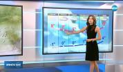 Прогноза за времето (18.01.2019 - обедна емисия)