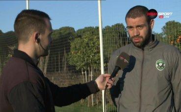 Георги Терзиев: Хубаво е, че идват доказани футболисти